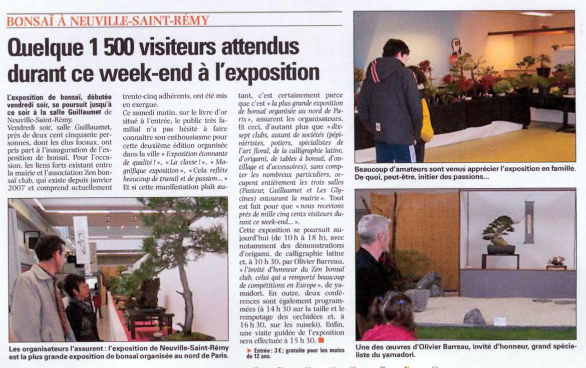 Exposition de Bonsai organised by the Zen Bonsai Club and held in Neuville-Saint-Rémy