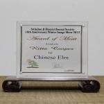 Award of Merif