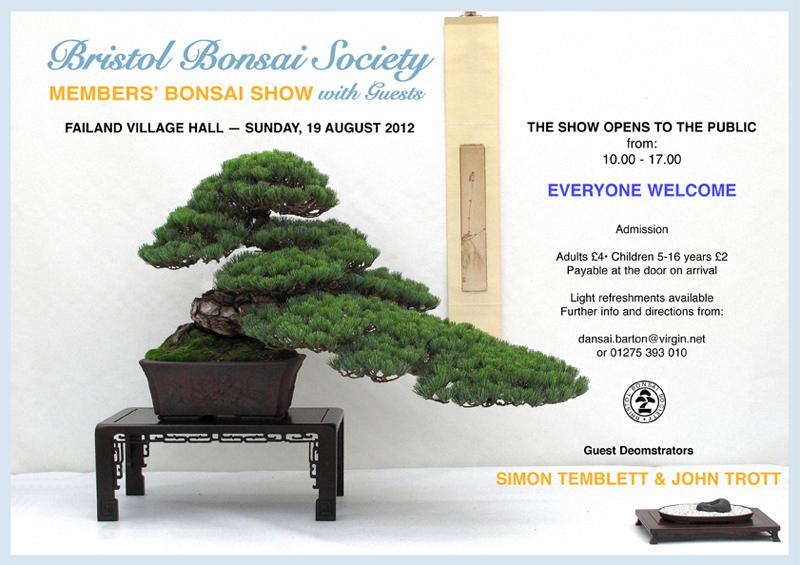 BBS Exhibition Flyer 2012