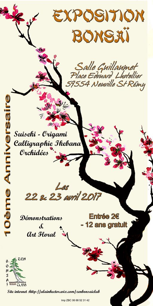 Exposition Bonsai Poster